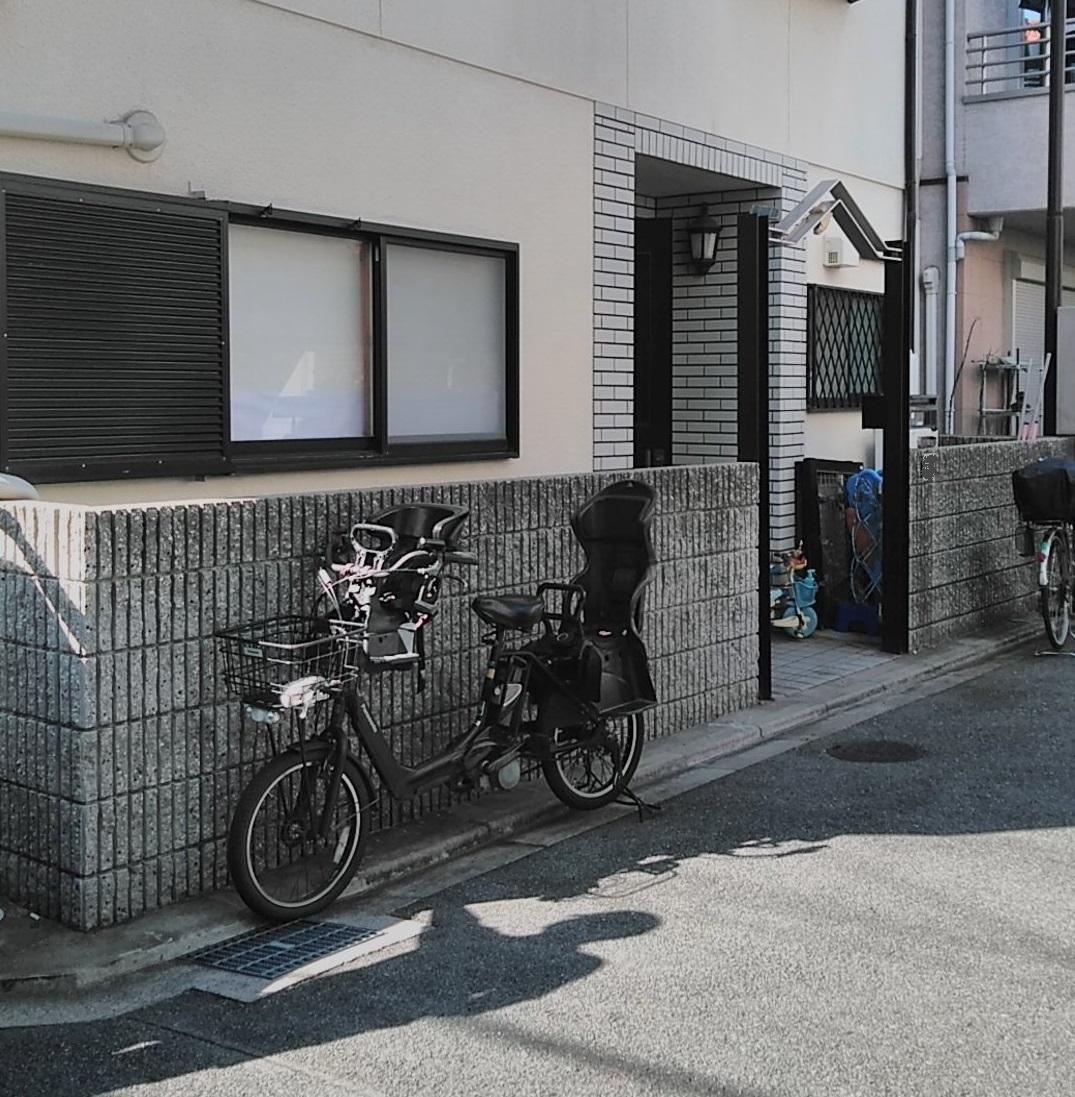吹田市N様邸 エクステリア ブロック塀撤去