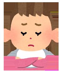 困った顔イメージ